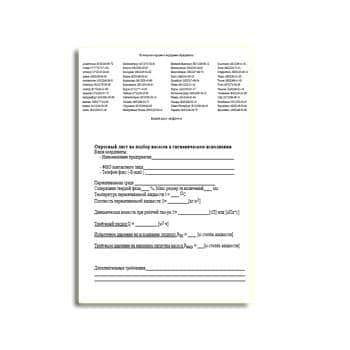 Полусварной пластинчатый теплообменник Sondex SW102 Набережные Челны Уплотнения теплообменника Теплотекс 100A Новый Уренгой